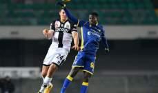 الدوري الإيطالي: هيلاس فيرونا يتخطى بارما المهدد بالهبوط
