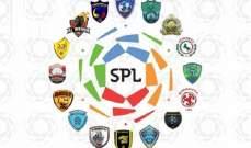 عودة مدربي ومحترفي الدوري السعودي تتواصل