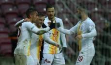 كأس تركيا: تأهل غلطة سراي وباشاك شهير وخروج انقره غوشو