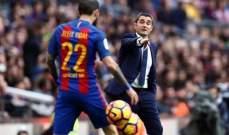 نابولي يرغب بقوة في التعاقد مع منبوذ برشلونة