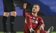 ليفربول يفقد قائده هندرسون حتى نهاية الموسم