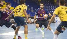 دوري كرة اليد الإسباني: برشلونة يستمر في الصدارة بعد فوزه الرابع