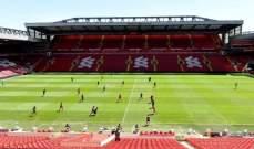 خبر سار لنادي ليفربول قبل انطلاق البطولة