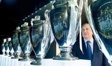 ريال مدريد يخطط لصيف حام في سوق الانتقالات