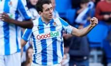 مانشستر سيتي مهتم بضم لاعب ريال سوسيداد