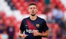 برشلونة يبلغ لينغليت أنه لن يباع هذا الصيف
