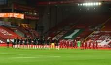 تكريم المغنّي البريطاني جيري مارسدن في مباراة ليفربول ومانشستر يونايتد