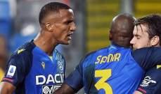ترتيب الدوري الإيطالي بعد إنتهاء مباريات الأحد