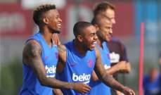 برشلونة يرفض عرض ارسنال لمالكوم