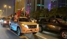 فيديو: مسيرات سيارة في الدوحة احتفاء ببلوغ منتخب قطر نهائي آسيا