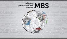 خاص :قراءة بين سطور الدوري السعودي لموسم 2018-2019 وأبرز الأحداث التي شهدته