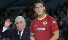 روما يستذكر رئيسه الراحل