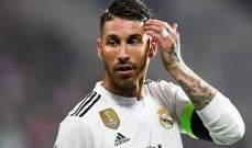 مفاوضات ريال مدريد وراموس قد تصطدم بسياسة النادي