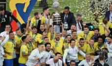 تقييم اداء لاعبي مباراة البرازيل - البيرو