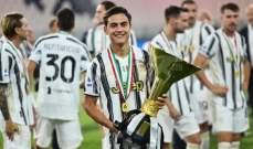 أرقام واحصاءات من الدوري الإيطالي موسم ٢٠١٩-٢٠٢٠