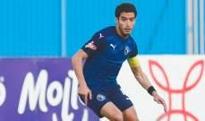 هدف عمر جابر لاعب بيراميدز الاجمل في جولة كأس الكونفدرالية