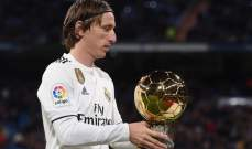 مودريتش رفض عرضا من ريال مدريد واختار وجهته المقبلة