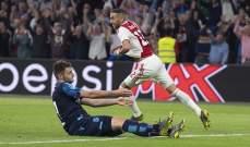 اياكس يعزز صدارته للدوري الهولندي بفوز كبير على فيتيسه أرنهيم