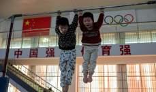 من المهد إلى أولمبياد طوكيو، مصنع الجمباز الصيني
