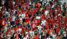 حضور مهيب لجماهير تونس أمام انكلترا