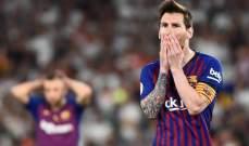 عضو مجلس ادارة ريال مدريد: التوقيع مع ميسي لم يكن ممكنا