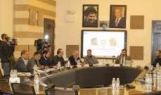 مقررات لمكاتب الشباب والرياضة في الأحزاب والتيارات السياسية