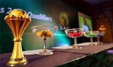 نظام قرعة تصفيات كأس أمم إفريقيا 2021