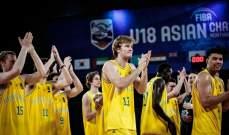 استراليا تتصدر المجموعة الثالثة من بطولة اسيا لكرة السلة تحت 18 عاماً
