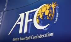 الاتحاد الآسيوي يقرر تطبيق تقنية حكم الفيديو  في كأس آسيا 2019