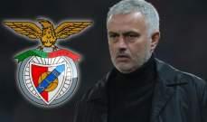 رئيس بنفيكا : اذا اراد مورينيو تدريب الفريق سنتعاقد معه غدا