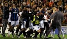 رقم مميز لفالنسيا في آخر مواجهة أمام فريق إيطالي