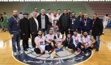 بطولة الدرجة الرابعة في كرة السلة: اللقب لأنترانيك (انطلياس)