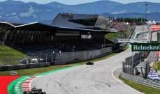 فرق الفورمولا 1 قلقة من مواجهة نقص بقطع سياراتها