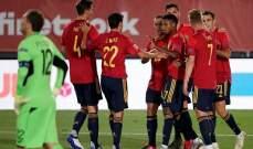 دوري الامم الاوروبية: المانيا تواصل تعثرها بالتعادل امام سويسرا ورباعية لاسبانيا
