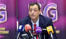 رئيس الاتحاد يطالب جمهور الهومنتمن بمساندة فريقه ويتحدث عن تحضيرات المنتخب