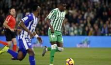التعادل يحسم لقاء ريال بيتيس وديبوتيفو الافيس
