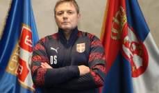 ستويكوفيتش مدرباً للمنتخب الصربي
