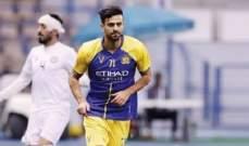 غرامة مالية كبيرة ضد نادي النصر بسبب لاعبه السابق