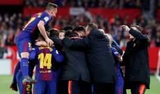 موجز المساء: برشلونة لمواصلة التألق ومعركة الهجوم في انفيلد، غرامات بالجملة من قبل الاتحاد، ووفاة الأسطورة ويلكينز