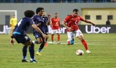 خاص : بيراميدز يسرق الاضواء من الاهلي ويصل لقمة الهرم في الدوري المصري
