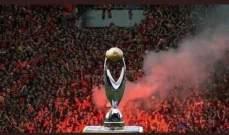 خاص: الأهلي المصري حل ضيف شرف في حفلة تتويج الترجي التونسي بلقب دوري أبطال أفريقيا