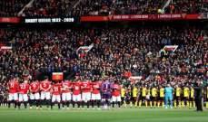 موجز المساء: برشلونة يستأنف ضد عقوبة كومان، السماح بحضور الجماهير في الدوري الإنكليزي وهيرتا برلين يطرد ليمان بسبب العنصرية