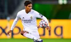 ريال مدريد يعلن رغبته في بيع فاران