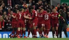 ريمونتادا تاريخية تضع ليفربول في النهائي بعد اكتساح برشلونة برباعية نظيفة