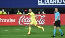 برشلونة يجدد اهتمامه بضم مدافع فياريال