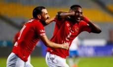 قلق في الاهلي المصري بعد اصابة مهاجم الفريق