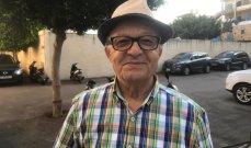 حيدر: فقدنا أحد رموز كرة القدم اللبنانية برحيل عدنان الشرقي