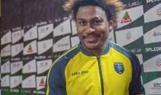 تاوامبا : لا أرغب في الاستمرار مع التعاون في الموسم المقبل