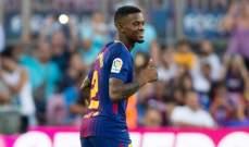 برشلونة يرفض عرضاً من انكلترا للتخلي عن سيميدو