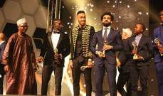 الكشف عن البلد الذي سيستضيف حفل توزيع جائزة افضل لاعب في افريقيا